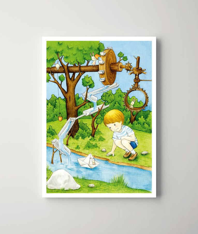 Das Wasserspiel
